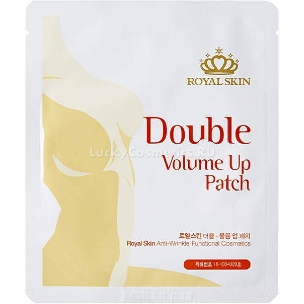 Royal Skin Double Volume Up Patch  - Купить