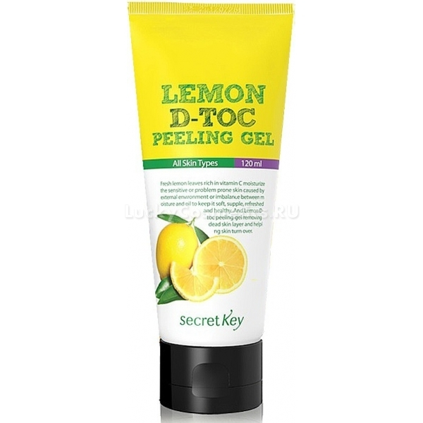 Secret Key Lemon DToc Peeling Gel