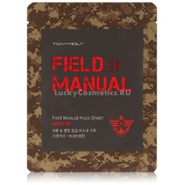 Tony Moly Field Manual Mask SheetМужская кожа, так же как и женская нуждается в интенсивном уходе, что будет способствовать сохранению ее молодости, красоты и здоровья на долгие годы. Корейская компания Tony Moly учла это, поэтому создала линию масок для лица Field Manual, предназначенную именно для мужчин. Средства на тканевой основе, они являются такими удобными в применении, что позволяет получить от их использования дополнительное удовольствие! Представленные маски обладают высокими ухаживающими свойствами, ведь в их состав включены такие вещества, как вытяжки грейпфрута, лаванды, мелиссы, а также ледниковая вода и аденозин. Растительные вытяжки осветляют эпидермис, устраняя постакне и пигментацию, а также успокаивают и тонизируют ее, заряжая жизненной энергией. Ледниковая вода безупречно увлажняет каждую клеточку кожи, предупреждая образование морщинок. Аденозин возвращает коже желаемую эластичность, а также укрепляет лицевые контуры лица. Применение каждой из этих масок позволит оказать очевидное положительное действие на кожу, сделать ее здоровой, красивой и такой сияющей. Красивая мужская кожа – это реальность, благодаря использованию представленных масок, созданных в Корее!Объём: 1 штСпособ применения:Средство необходимо применять на очищенном и сухом лице, плотно прижимая его к коже и оставив для работы на 20 минут, после чего его необходимо снять.<br>