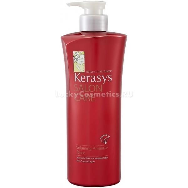 KeraSys Salon Care Voluming Ampoule RinseАмпульный кондиционер от азиатского бренда разработан для придания тонким и слабым волосам сногсшибательного объема. Он бережно ухаживает за тусклыми безжизненными локонами, возвращает им красоту и здоровье.<br><br>Состав кондиционирующего косметического средства содержит следующие компоненты:<br><br><br>экстракт цветков базилика;<br>вытяжку из семян масличной моринги;<br>экстракт красного вина;<br>гидролизованный кератин;<br>Panthenol.<br><br><br>Эти ценные вещества укрепляют и восстанавливают поврежденную структуру волос, делая их сильными и упругими. Пряди в результате регулярного использования ополаскивателя буду выглядеть ухоженными и здоровыми. Тонкие волосы становятся более плотными и послушными. С корейским средством они получают отличную защиту от ломкости и сухости.<br><br>После нанесения кондиционер моментально впитывается. Приятная гелевая текстура обеспечивает равномерное распределение средства по всей длине волос. Продукт легко смывается, оставляя тонкий свежий аромат.<br><br>&amp;nbsp;<br><br>Объём: 600 мл<br><br>&amp;nbsp;<br><br>Способ применения:<br><br>Кондиционер следует наносить на чистые влажные волосы. Его количество зависит от длины локонов. Врем действия &amp;ndash; 3 минуты. Затем средство следует смыть водой.<br>