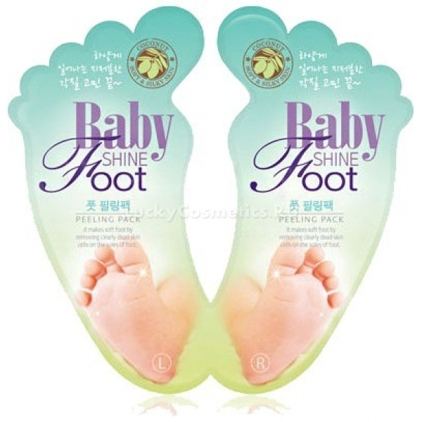 VOV Baby Shine Foot Peeling Pack -  Для тела