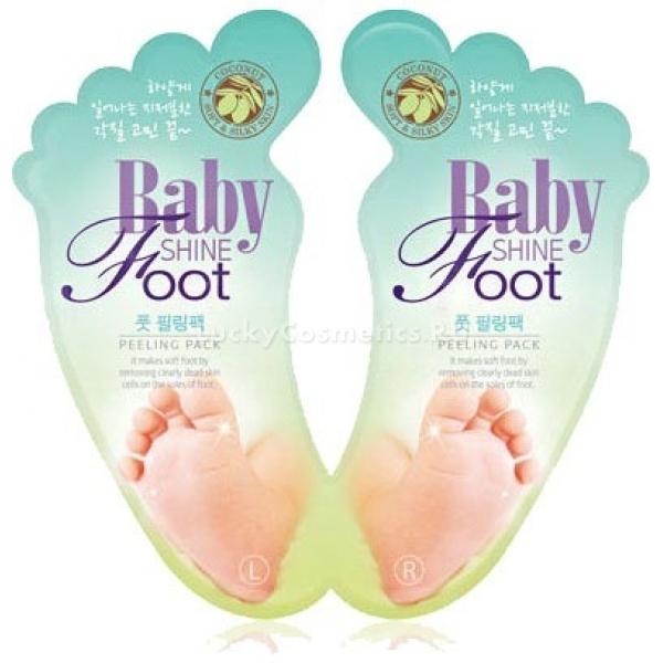 VOV Baby Shine Foot Peeling Pack