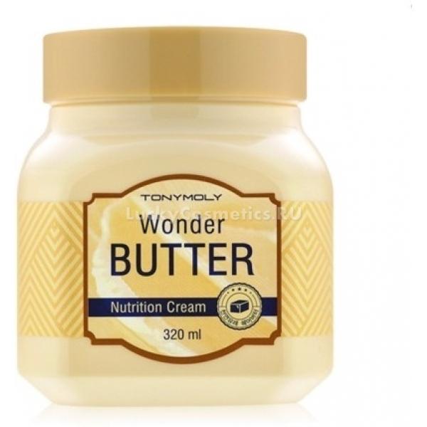 Tony Moly Wonder Butter Nutrition CreamКрем на основе масла карите от корейской фирмы Tony Moly подарит коже питание и защитит от обезвоживания. Обладающий сливочной консистенцией, он словно тает при соприкосновении с кожей. Средство окутает вашу кожу приятным ореховым ароматом.<br><br>Особенно хорошие результаты смогут ощутить на себе обладатели сухой и чувствительной кожи. Масло не только насытит ценными витаминами и микроэлементами, но и продлит естественную молодость кожи. Семена карите являются отличным смягчителем, оказывающим восстанавливающее действие на дермальные волокна. Средство стимулирует выработку коллагена, регенерирующие процессы и защищает от ультрафиолета.<br><br>Питательный крем не оставляет после нанесения жирных пятен. При регулярном применении продукта кожа становится напитанной и полноценно увлажненной, исчезают небольшие морщинки, шелушения и трещинки. Крем с маслом карите успокоит кожу после загара, предотвратит появление пигментации. Его также используют для предупреждения растяжек и целлюлита.<br><br>&amp;nbsp;<br><br>Объём: 320 мл<br><br>&amp;nbsp;<br><br>Способ применения:<br><br>Нанести на чистую сухую кожу поглаживающими движениями. Дать впитаться.<br>