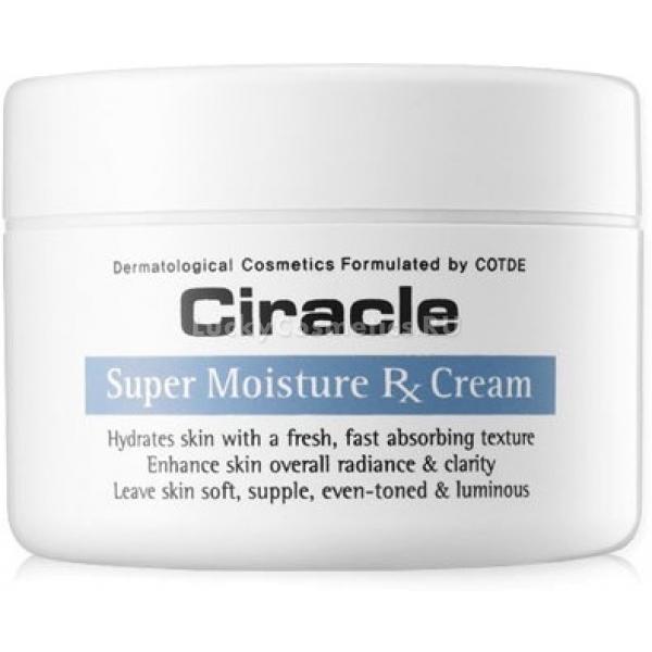 Ciracle Super Moisture RX Cream -  Для лица