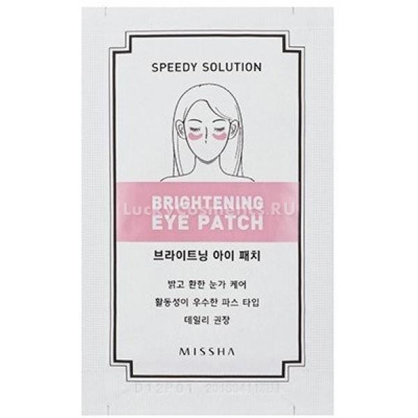 Missha Speedy Solution Brightening Eye PatchПатчи для кругов под глазами от корейского производителя Missha &amp;ndash; эффективное средство для осветления данной области. Сверхчувствительная кожа, которой характеризуется указанная зона, станет светлее и мягче, увеличится упругость. Поверхность обретет приятную гладкость.<br><br>Патчи отлично подходят и для зрелой кожи, поскольку справляются с проблемами, которые приходят с возрастом. Кожа становится сияющей и эластичной.<br><br>В основе &amp;ndash; гиалуроновая кислота, запускающая активные процессы регенерации клеток, а также удерживающая целебную влагу на максимально долгий срок. Способствует выработке коллагена &amp;ndash; естественного омолаживающего вещества.<br><br>Обогащен состав также довольно редкими компонентами &amp;ndash; экстрактом лососевой игры и капусты брокколи. Они питают кожу благодаря существенному витаминно-минеральному комлпексу.<br><br>Патчи отлично прилегают к поверхности зоны кругов под глазами, благодаря чему полностью используются их целебные свойства.<br><br>&amp;nbsp;<br><br>Объём: 2 шт<br><br>&amp;nbsp;<br><br>Способ применения:<br><br>Используя лопатку, достать патчи из упаковки. Закрепить их на соответствующих зонах, предварительно умывшись. Продержать полчаса, а после снять.<br>