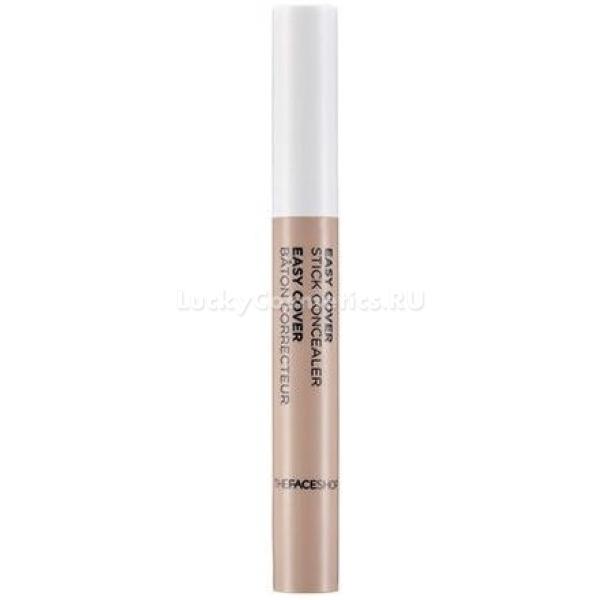 The Face Shop Easy Cover Stick ConcealerКонсилер для коррекции недостатков кожи обеспечит вам идеальную основу под любой мэйк-ап. Средство станет незаменимым маст-хэвом для девушек, предпочитающих максимально естественный макияж. Корейские косметологи убеждены, что с этим продуктом нет ничего проще, чем создать безукоризненно ровный, будто отретушированный тон кожи.<br><br>Корректирующий инструмент умело закамуфлирует такие дефекты, как:<br>пятна и небольшие рубцы постакне;<br>сосудистые сеточки и прыщи;<br>морщинки;<br>следы усталости под глазами.<br><br>Консилер выполнен в форме стика, что обеспечивает его комфортное и экономичное использование. Состав содержит настоящий витаминизированный коктейль: гавайскую глину, экстракт цветков ромашки, масло морошки и другие растительные компоненты. Именно щедрый натуральный состав маскирующего карандаша гарантирует бережное отношение к коже.<br><br>Даже после частого использования консилера кожа не потеряет своего здоровья. Средство не сушит и не стягивает, «лежит» на лице легкой вуалью, незаметной для окружающих. Консилер прекрасно адаптируется к тону кожи, не скатывается и не забивается в складочки даже при многослойном нанесении.Объём: 2,2 гСпособ применения:Точечно нанесите консилер на проблемные участки. Растушуйте границы. Используйте стик после тонального средства.<br>