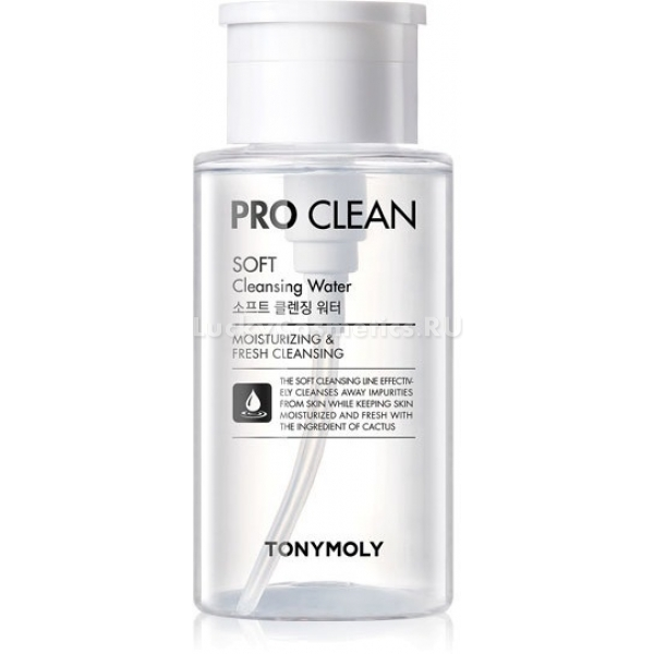 Tony Moly Pro Clean Soft Cleansing Water -  Для лица