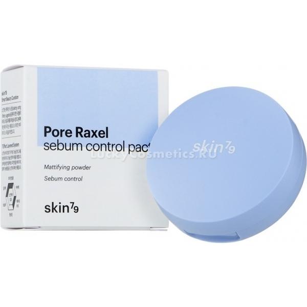 Skin Pore Raxel Sebum Control PactPore Control Pact - матирующая пудра от популярного косметического бренда Skin79, которая станет отличным финишем как дневного, так и вечернего макияжа. Она подходит для нанесения поверх тональной основы, BB-крема или просто базы. В любом случае пудра создаст длительный матирующий эффект даже на жирной коже.<br>В состав продуктов входят:<br>- экстракты лаванды и розмарина, которые успокаивают чувствительную кожу, дезинфицируют и тонизируют;<br>- экстракт тимуса как профилактика акне и зуда;<br>- экстракт эхинацеи, предотвращающий появление раздражений;<br>- кокосовое масло как профилактика высыпаний при использовании пудры на проблемной коже.<br>С помощью пудры от Skin79 вы сможете не только добиться эффекта красивой матовой кожи в течение целого дня, но и позаботиться о ее здоровье. Особенно подходит данный продукт обладательницам проблемной кожи и ценительницам естественного макияжа.<br>Текстура продукта очень легкая и невесомая. Она не ощущается на лице, не забивает поры и не осыпается. Оттенок универсальный и подходит практически для любого цвета и типа кожи.<br>Raxel Sebum представлен в круглом компактном футляре со специальным спонжиком. Также в комплекте идёт зеркало. Пудра может стать отличным подарком любой девушке, поскольку она не только отлично выполняет свои функции, но и сама по себе выглядит красиво.Объём: 6 гр.Способ применения:Подготовить лицо к нанесению макияжа. Использовать пудру после базы или тонального крема.<br>