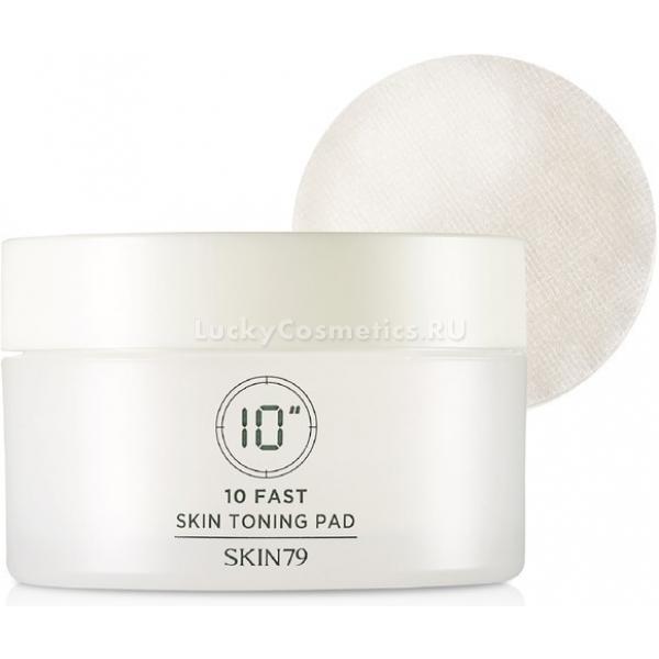 Skin  Fast Skin Toning Pad10 Fast Pad - это влажные салфетки-спонжи от компании Skin79, предназначенные для деликатного снятия макияжа и очищения кожи от любых загрязнений. Они представлены в специальной закрывающейся упаковке, которая не пропускает воздух, за счёт чего и сохраняются все свойства салфеток.<br>Это по-настоящему инновационные средства, которые можно использовать практически везде. По своим очищающим свойствам салфетки Skin Toning ничем не уступают косметическим спонжам. Более того, последние не всегда удобно носить с собой, а компактная упаковка с салфетками поместится в любой сумке.<br>Очищение кожи происходит за счёт пропитки салфеток специальными компонентами. В первую очередь это экстракт рукколы, обладающий не только очищающим, но и антибактериальным эффектом. Также в состав пропитки салфеток входит экстракт босвелии, способствующий устранению тусклости кожи, снятию отеков и воспалений. Экстракт фиалки максимально увлажняет, избавляя от шелушений.Объём: 90 мл.Способ применения:Очистить лицо от загрязнений и косметики с помощью салфеток. Упаковку всегда закрывать до следующего использования.<br>