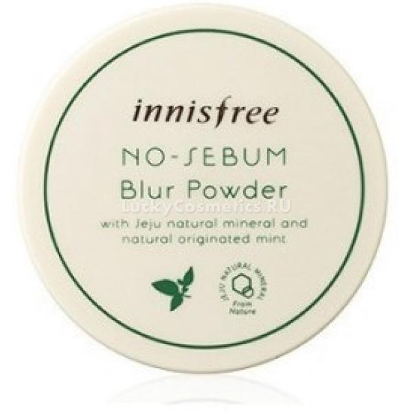 Пудра Innisfree No Sebum Blur PowderМатирование кожи - важная часть макияжа, так как с жирным блеском вряд ли удастся достичь красивого эффекта. Косметический бренд Innisfree представляет матирующую пудру No Sebum Powder. Она создана на основе растительных экстрактов, которые не только усиливают эффект матирующих веществ в составе продукта, но также хорошо защищают и успокаивают кожу.<br><br>Пудра представлена в компактной упаковке и имеет легкую, почти невесомую текстуру, которая не ощущается на лице, но при этом максимальное его матирует. Также продукт хорошо выравнивает тон кожи и скрывает мелкие недостатки. Макияж с такой пудрой держится в течение целого дня, а при необходимости и сутки. При этом лицо выглядит свежим, сияющим и абсолютно матовым. Кожа от неё не шелушится и не высыхает. В процессе ношения пудры не возникает ощущения стянутости.<br><br>Blur Powder представлена универсальном оттенке, который подходит всем.<br><br>&amp;nbsp;<br><br>Объём: 5 гр.<br><br>&amp;nbsp;<br><br>Способ применения:<br><br>Нанести поверх тональной основы или BB-крема с помощью кисти или спонжика.<br>