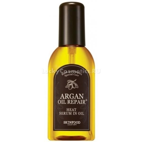 Skinfood Argan Oil Repair Heat Serum In Oil -  Для волос