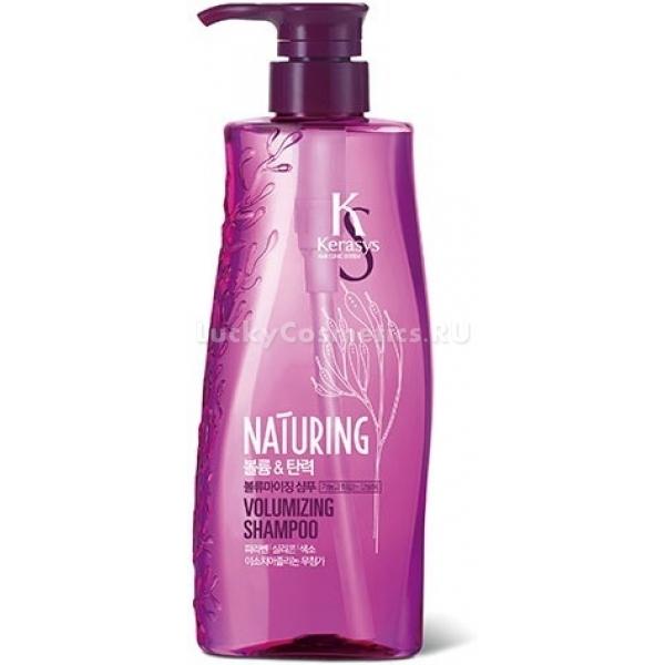 KeraSys Naturing Volumizing ShampooТусклые, тонкие и безжизненные волосы поможет восстановить ультра питательный шампунь Naturing Volumizing Shampoo. Средство разработано ведущими корейскими дерматологами и косметологами компании KeraSys. Благодаря высокой концентрации экстракта морских водорослей, продукт способствует максимально быстрому восстановлению травмированных волос. Средство с легкой пенящей текстурой интенсивно проникает в межволосяное пространство и активирует процессы регенерации. Создает на поверхности локонов плотный защитный барьер, который препятствует потере влаги из клеток, предотвращает потерю цвета и сечение кончиков. Смягчает жесткую воду и предотвращает спутывание волос.<br><br>Экстракт сине &amp;ndash; зеленых водорослей улучшает микроциркуляцию крови, укрепляет клеточный иммунитет и предотвращает выпадение волос.<br><br>Экстракт каулерпы гроздевидной помогает контролировать работу сальных желез, усиливает рост волос, предотвращает потерю цвета и дарит локонам до 20% объема, который держится с утра и до вечера.<br><br>&amp;nbsp;<br><br>Объём: 500 мл.<br><br>&amp;nbsp;<br><br>Способ применения:<br><br>Выдавите необходимое количество средства на влажные ладони и очистите волосы от загрязнений.<br>