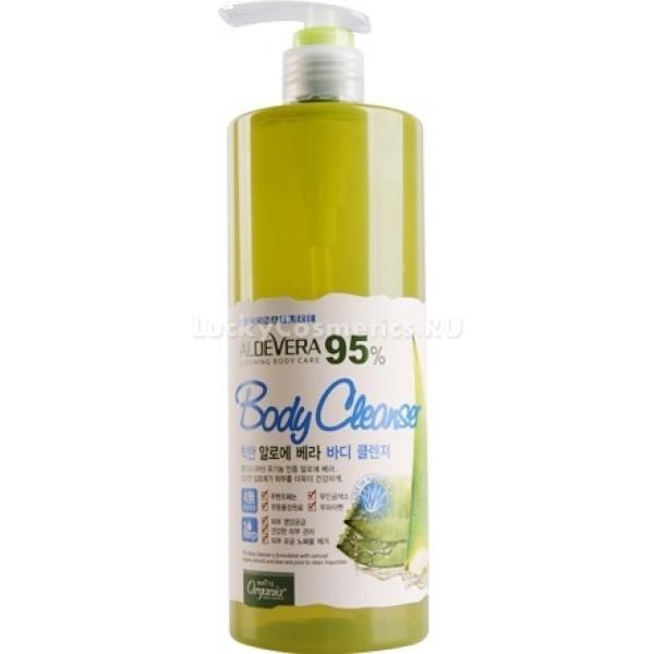 Купить White Cospharm White Organia Good Natural Aloe Vera Body Cleanser