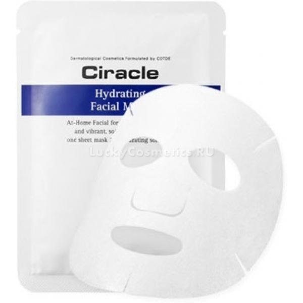 Ciracle Hydrating Facial MaskНаполните кожу свежестью и сиянием вместе с уникальной гидрофильной маской Hydrating Facial Mask от Ciracle. Легкая маска на тканевой основе пропитана высококонцентрированной растительной эссенцией, которая моментально увлажняет, питает и оздоравливает. Активные компоненты средства мгновенно увлажняют, глубоко питают и восстанавливают привлекательность кожи. Благодаря специальной формуле средство усиливает выработку собственного коллагена, защищает от негативного воздействия стрессов и ультрафиолета. Дарит коже матовость, гладкость и привлекательность. Повышает эластичность, упругость и защитные функции клеток. Заметно выравнивает тон, успокаивает и снимает раздражение.<br><br>Экстракт гриба трутовик санхван известен как сильнейший антиоксидант. Его уникальные свойства помогают замедлить старение клеток, подавляют действие свободных радикалов, улучшают микроциркуляцию крови и дарят коже гладкость и упругость. Оказывает глубокое лечебно &amp;ndash; профилактическое действие в борьбе с кожными заболеваниями, такими как угревая сыпь, акне и экзема.<br><br>Экстракт ягод винограда деликатно отшелушивает роговой слой клеток, сужает расширенные поры, поддерживает оптимальный уровень влаги в клетках.<br><br>Экстракт магнолии обладает тонизирующим, увлажняющим и регенерирующим действием. Стимулирует выработку собственного коллагена, улучшает внешнее состояние кожи и осветляет пигментацию.<br><br>&amp;nbsp;<br><br>Объём: 21 гр.<br><br>&amp;nbsp;<br><br>Способ применения:<br><br>На предварительно очищенную от косметики кожу нанесите маску и оставьте на 20 -25 минут. После чего аккуратно снимите, а остатки эссенции распределите по коже.<br>