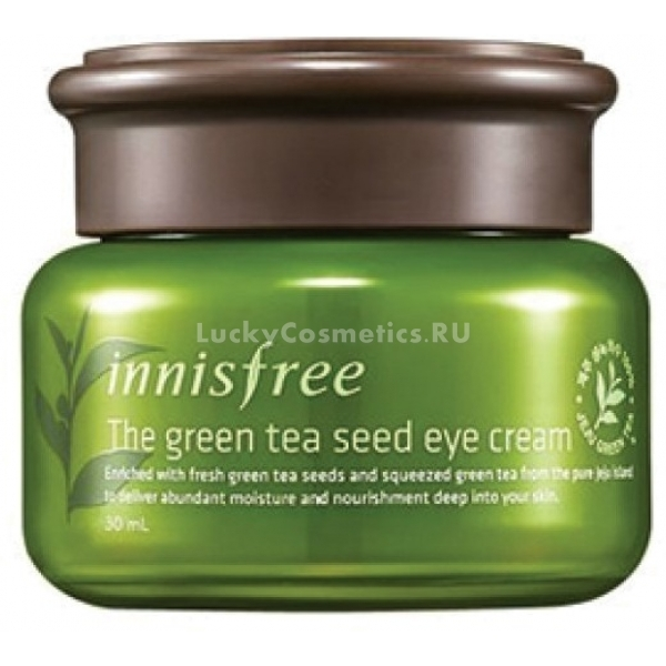 Купить Innisfree The Green Tea Seed Eye Cream