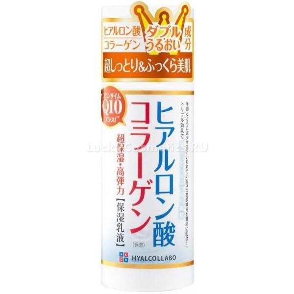 Купить Meishoku Hyalcollabo Milky Lotion