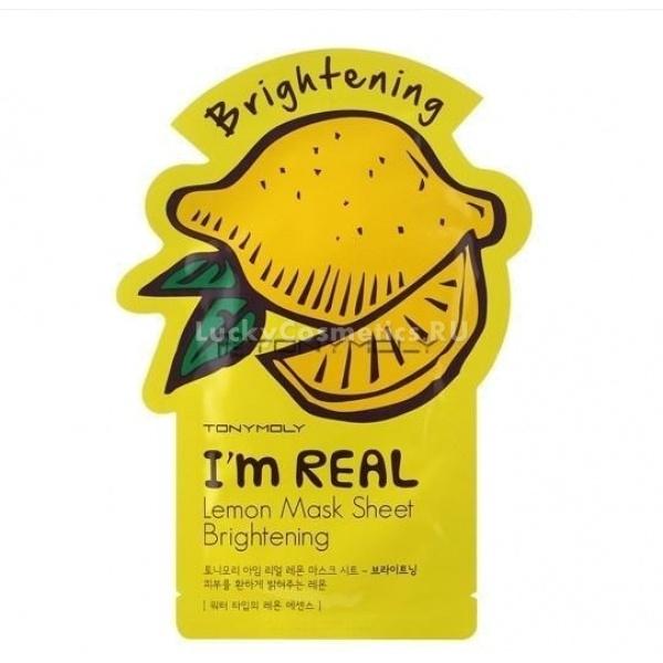 Тканевая маска для лица с лимоном Tony Moly  Im Real Lemon Mask SheetНовая серия тканевых масок от популярного бренда Tony Moly уже успела произвести фурор среди любителей корейской косметики. Благодаря большому ассортименту масок, каждый сможет подобрать себе продукт, полностью удовлетворяющий потребности кожи лица.<br><br>Маска I&amp;#39;m Real Lemon Mask Sheet на водной основе выполнена из чистого 100% хлопка, состоит из трех слоев, каждый из которых пропитан экстрактом лимона, который способствует осветлению и выравниванию цвета лица. Легкая структура маски обеспечивает плотное прилегание к коже лица, не допуская проникновение воздуха между кожей и тканевой основой маски.<br><br>Тканевая маска с экстрактом лимона:<br><br><br>обладает приятной шелковистой структурой<br>выравнивает цвет лица<br>осветляет веснушки и пигментные пятна<br>идеально подходит для жирной и комбинированной кожи лица, эффективно улучшая ее общее состояние<br>очищает кожу от отмерших клеток кожи<br>уменьшает размеры пор и плотность комедонов<br>разглаживает мелкие морщины<br>оказывает антибактериальное действие<br>насыщает натуральными витаминами и микроэлементами<br><br><br>Полезные вещества маски впитываются в кожу сразу после первого нанесения маски, проникают в глубокие слои эпидермиса и оказывают видимое регенерирующее действие.<br><br>I&amp;#39;m Real Lemon Mask Sheet &amp;ndash; эффективно очищает и осветляет кожу лица, сужает расширенные поры, разглаживает мелкие морщины, интенсивно питает кожу натуральными компонентами, увлажняет, оказывает антибактериальное действие.<br><br>Тканевые маски серии I&amp;#39;m Real содержат только натуральные, природные компоненты и экстракты. Не содержат искусственных красителей, спирта, талька, парабенов, триэтаноламина, бензофенона и минеральных масел.<br><br>&amp;nbsp;<br><br>Объём: 21 мл<br><br>&amp;nbsp;<br><br>Способ применения:<br><br>Нанести маску на очищенное, увлажненное лицо в расправленном виде. Подержать в течении 20-30 минут, аккуратно с