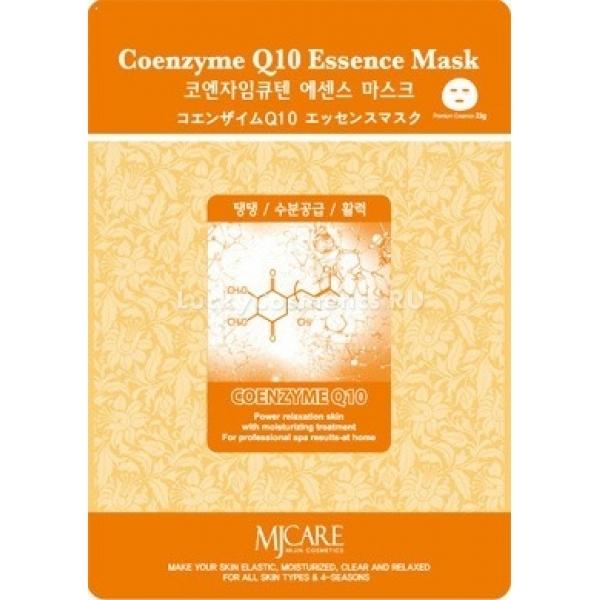 Q Mijin Cosmetics Coenzyme Q Essence MaskМаска с ферментом Coenzyme Q10 Essence Mask &amp;mdash; известным омолаживающим компонентом, разработанная брендом Mijin Cosmetics, вернёт молодость коже вашего лица. Действие коэнзима на коже имеет лифтинговый эффект, также он повышает упругость покровов. Q10 &amp;mdash; это жирорастворимый антиоксидант, восстанавливающий токоферол (омолаживающий витамин Е) даже интенсивней, чем аскорбиновая кислота. Коэнзим легко проникает сквозь мембраны клеток и защищает митохондрии от свободных радикалов. Синтез собственного Q10 часто недостаточен, поэтому благодаря эссенции ваша кожа будет получать нужное количество коэнзима.<br><br>&amp;nbsp;<br><br>Объём: 23 г<br><br>&amp;nbsp;<br><br>Способ применения:<br><br>Конверт с маской разгладьте, чтобы эссенция равномерно распределилась по тканевой основе. Затем, по возможности, перед использованием охладите маску в холодильнике &amp;mdash; это не обязательно, но эффективность процедуры повысится. Займите удобную позу, и чистыми руками на сухое и предварительно очищенное лицо положите маску на 25 минут. После удаления ткани дайте остаткам эссенции высохнуть самостоятельно и тогда уже умывайтесь тёплой водой. Процедуру рекомендуется проводить 1-3 раза в неделю.<br>