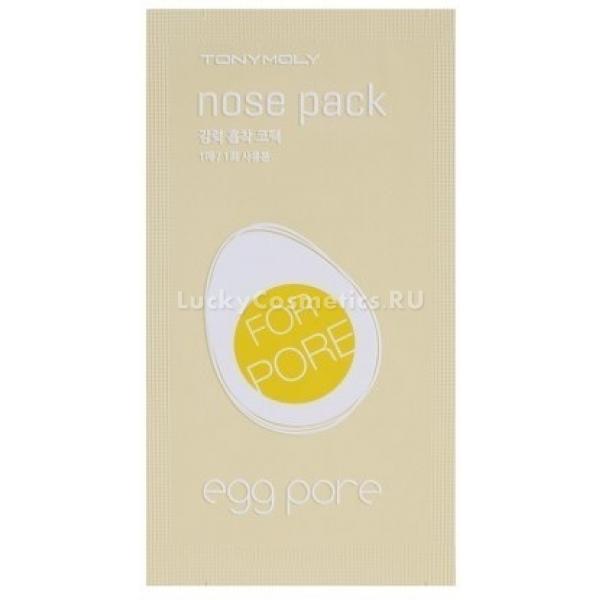 Tony Moly Egg Pore Nose PackЧерные точки на носу &amp;ndash; проблема, знакомая многим представительницам женского пола. К сожалению, удалить их весьма сложно при помощи обычных средств для умывания, масок и пилингов, в решении этой проблемы необходим целенаправленный интенсивный продукт. Патч от черных точек Egg Pore Nose Pack Package от бренда Tony Moly создан специально для того, чтобы вытягивать загрязнения из глубины пор, оставляя за собой видимый очищающий эффект. В составе продукта исключительно эффективные компоненты, направленные на интенсивное удаление загрязнений &amp;ndash; уголь, яичный белок и вытяжка ромашки. Сочетание ингредиентов позволяет эффективно удалить черные комедоны, оставляя поры носа чистыми и суженными. Продукт весьма легок в применении, ведь для его действия необходимо лишь наклеить его на кожу носа и оставить для воздействия, после удаления которого вы поразитесь положительному эффекту! Регулярное применение этих патчей позволит забыть о проблемах комедонов и стать обладательницей ухоженной и чистой кожи.<br><br>&amp;nbsp;<br><br>Объём: 2 гр<br><br>&amp;nbsp;<br><br>Способ применения:<br><br>Средство следует наклеить на слегка влажную кожу носа и оставить на 15 минут, после чего резким движением снять.<br>