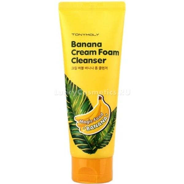Tony Moly Magic Food Banana Cream Foam CleanserЭта восхитительная фруктовая пенка от Tony Moly аккуратно очистит вашу кожу, подарит ей нежный уход и насытит ее влагой, а еще окутает вас сладким ароматом спелого банана. Magic Food Banana Cream Foam Cleanser отличается тем, что содержит натуральные природные ингредиенты, которые повлияют на вашу кожу исключительно благотворно.<br><br>Так, экстракт банана богат собственными витаминами, аминокислотами и другими полезными элементами. Он насытит ими кожу и сделает ее более здоровой. Кроме того, вытяжка из этого фрукта обладает увлажняющим эффектом и помогает регулировать водный и солевой баланс в клетках кожи. И благодаря этому ее действию вы сможете забыть о чувстве сухости и стянутости, наслаждаясь мягкостью и бархатистостью&amp;nbsp;своей кожи.<br><br>Экстракт ромашки, также содержащийся в составе пенки, обладает бактерицидным эффектом. Он помогает снять воспаления и вылечить шелушение, ускоряет процессы клеточного восстановления и улучшает цвет лица.<br><br>Пенка оказывает отличное ухаживающее действие и превосходно очищает кожу. А использование ее будет приятным, благодаря сладкому банановому аромату и тысячам белых пузырьков.<br><br>&amp;nbsp;<br><br>Объём: 150 мл<br><br>&amp;nbsp;<br><br>Способ применения:<br><br>Вспеньте банановую пенку и протрите лицо, затем смойте пену полностью.<br>