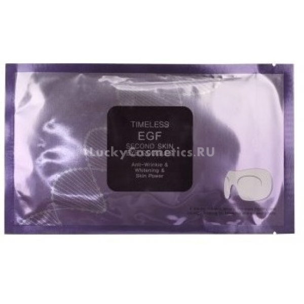 Tony Moly Timeless EGF Second Skin Eye Goggles