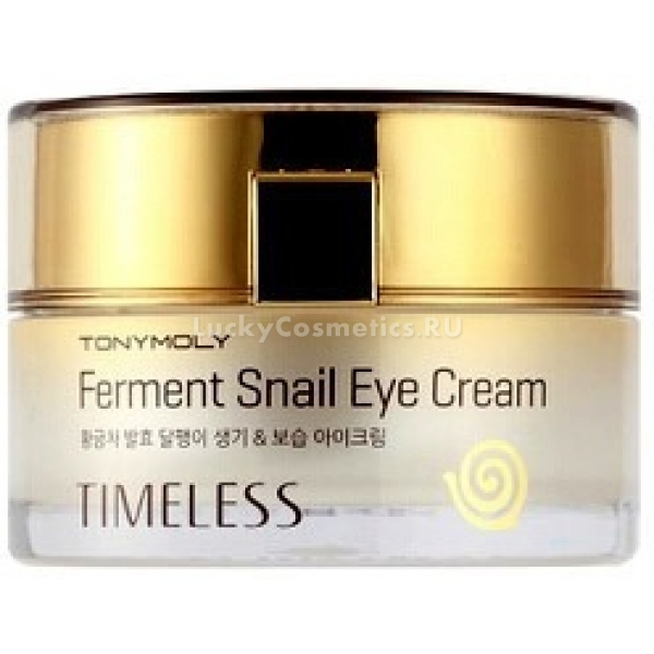 Tony Moly Timeless Ferment Snail Eye Cream  - Купить