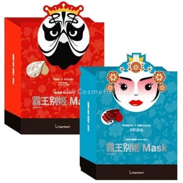 Berrisom Peking Opera Mask SeriesВидели ли вы когда-нибудь знаменитую Пекинскую оперу? Если это так, то вы наверняка знаете, что ее особенность в том, что все актеры носят маски. Но они их не надевают. Их лица действительно раскрашены в яркие цвета, а эмоции на них нарисованы, тем не менее образы всегда получаются истинными, достоверными.<br><br>Маски Peking Opera Mask Series от компании Berrisom создавались под вдохновением от Пекинской оперы. &amp;laquo;Король&amp;raquo; и &amp;laquo;Королева&amp;raquo; &amp;ndash; продукты этой серии, призванные дарить вашей коже молодость и свежее сияние.<br><br><br>Так, маска &amp;laquo;Король&amp;raquo; содержит экстракт жемчуга и арбутин. Драгоценный компонент состава матирует кожу и помогает справляться с излишней жирностью, возникающей из-за ускоренной работы сальных желез. Кроме того, жемчужный экстракт защищает от образования воспалений и раздражений, а еще выравнивает не только тон кожи, но и ее поверхность. Арбутин &amp;ndash; это эфир, отлично себя показавший в борьбе с пигментацией. Он отбеливает кожу и дарит ей чистое сияние.<br>Маска &amp;laquo;Королева&amp;raquo; содержит экстракт красного вина и аденозин. Первый компонент состава это и омолаживающий и антиоксидантный эффекты &amp;laquo;в одном флаконе&amp;raquo;. В составе красного вина полифенолы &amp;ndash; активные вещества, помогающие справляться с негативными влияниями, приходящими извне. Кроме того, благодаря воздействию этого экстракта, синтез коллагена кожей вступает в активную фазу. Поэтому и достигается эффект омоложения. Аденозин &amp;ndash; это еще один антивозрастной ингредиент, благодаря которому уже существующие морщинки сокращаются.<br><br><br>Побалуйте же свою кожу чудесными масками от Berrisom. Это наука, вдохновленная искусством.<br><br>&amp;nbsp;<br><br>Объём: 25 мл<br><br>&amp;nbsp;<br><br>Способ применения:<br><br>Маску наложить на лицо и аккуратно разровнять тканевую основу. По прошествии 20 минут основу снять, а остатки эссенции вбить пальч