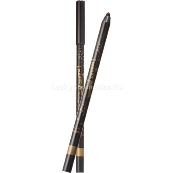 Shara Shara I wanna Pencil Gel LinerУдобный и практичный карандаш с эффектом гелевой подводки от Shara Shara идеально подходит для изысканного макияжа глаз. Красящий состав карандаша имеет мягкую текстуру, которая не повреждает кожу. Стойкая формула обеспечивает стойкий цвет, который ни при каких условиях не смазывается и не растекается, будь то дождь, слезы или жаркая погода. Пот и чрезмерная жирность кожи также не страшны вашему макияжу. Теперь в течение дня совершенно не нужно поправлять макияж, поскольку цвет и контуры линий останутся неизменными. Форма карандаша создана таким образом, что он хорошо ложится в руку и позволяет сделать четкие и ровные линии желаемой толщины. С противоположной стороны карандаш имеет компактную точилку, незаменимую, когда возникнет необходимость подточить грифель.Объём: 0,4 гСпособ применения:Нанести карандашом линии по верхнему веку вдоль ресниц.<br>