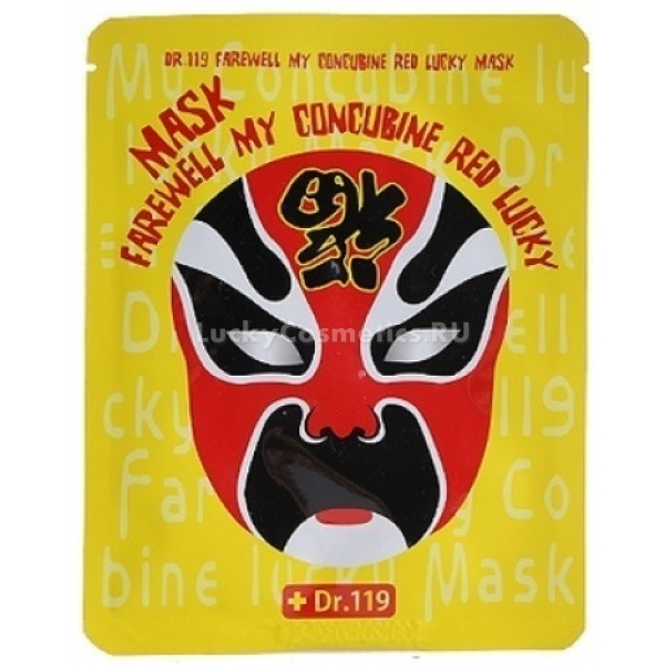 Baviphat Dr Farewell My Concubine Red Lucky MaskМаска с приятным охлаждающим действием для кожи лица от бренда Baviphat активизирует важнейшие процессы в тканях. Воздействуя на клетки, маска пробуждает их и ускоряет восстановление и обмен веществ. В линейке три вида масок, которые содержат натуральные лечебные экстракты - алоэ, портулака, огурца, жимолости, центеллы азиатской, а также аллантоин. Экстракты усиленно увлажняют кожу, насыщают ее множественными питательными элементами и создают самую высокую степень защиты против внешних воздействий. Они смягчают и приносят желанное успокоение коже, снимают раздражения и ликвидируют воспалительные очаги, тонизируют. Аллантоин превосходно справляется с задачей увлажнения клеток, задерживает влагу и обеспечивает нормальную функциональность сальных желез. Маска приводит кожу в тонус, устраняет усталость и потемнения, делает ее чарующе бархатистой.<br><br>&amp;nbsp;<br><br>Объём: 25 мл<br><br>&amp;nbsp;<br><br>Способ применения:<br><br>Тщательно очистить кожу, обработать ее тоником и нанести маску максимум на 20 мин. По завершении этого времени остатки гелевого состава втереть в кожу.<br>