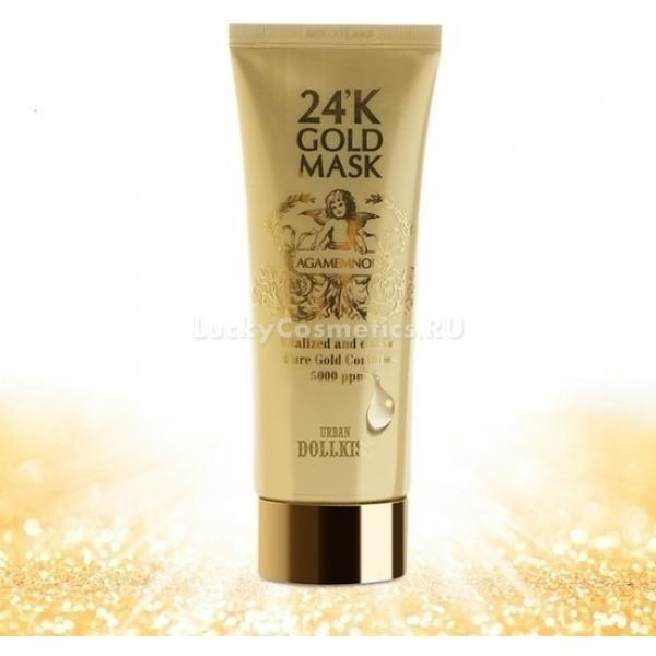 Baviphat Urban Dollkiss Agamemnon K Gold MaskЦенность золота не только в его стоимости, но и в полезных для кожи свойствах. Именно поэтому золото стало главным компонентом маски с омолаживающим действием от бренда Baviphat. В ее составе двадцатичетырехкаратное золото, которое помогает кислороду быстрее проникать вглубь тканей и насыщать клетки. Также этот металл помогает токсинам быстрее покидать кожные покровы, что помогает более быстрому мультиобновлению клеток и повышению их жизнеспособности. Гиалуроновая кислота запускает полноценную работу клеточных процессов за счет мощного увлажнения. Она создает на коже особую сверхтонкую пленку, которая надежно удерживает влагу. Экстракт азиатской центеллы помогает с видимым успехом бороться с ненавистными расширенными порами, высыпаниями на коже, отеками и излишней пигментированностью. Экстракт алоэ вера отлично дополняет эффект от гиалуроновой кислоты по предотвращению обезвоживания тканей, улучшает внутрикожные процессы и укрепляет капиллярные и сосудистые стенки. Уничтожая бактерии, алоэ вера нормализует уровень коллагена и эластина. Экстракт гуавы питает клетки, приводит кожу в тонус, а также является источником натуральной салициловой кислоты, препятствующей образованию воспалений и акне. Экстракт косточек винограда помогает замедлить образование морщин, приостановить увядание кожи, предотвратить потерю жизненно необходимой клеткам влаги. Маска позволяет нормализовать внутриклеточные процессы, восполнить нехватку влаги.<br><br>&amp;nbsp;<br><br>Объём: 100 мл<br><br>&amp;nbsp;<br><br>Способ применения:<br><br>Маску нанести на кожу лица, смыть через 15 мин.<br>