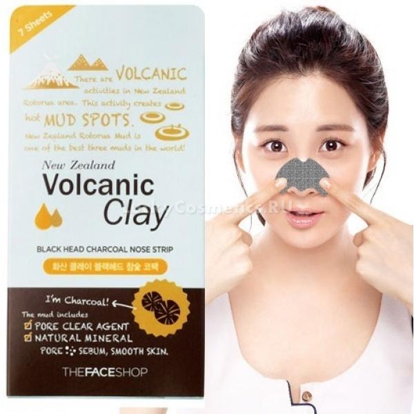 The Face Shop Black Head Volcanic Clay Charcoal Nose StripСредства для вытягивания черных точек уже давно не новость, как в косметологии, так и на отечественном рынке, но далеко не каждое из них работает так эффективно, как эта масочка от The Face Shop. Предназначена она специально для кожи на носу, поры которой закупориваются чаще всего из-за сложности регулярного ухода, которая возникает вследствие трудной доступности крыльев носа и сильного кровообращения. Поры на носу обычно открываются шире, так как необходимость обогрева вдыхаемого воздуха заставляет организм интенсивней снабжать его теплом.<br>Но когда поры уже закупорены и весь нос покрыт черными точками, становится не до причин их появления. Данная маска рекомендуется как средство быстрого реагирования и регулярного ухода. Оно за одно использование избавляет от 90 % всех загрязнений, присутствующих на коже и в порах, вплоть до глубоких комедонов.Объём: 7 штСпособ применения:Для того чтобы маска сработала эффективно, нужно следить за количеством попавшей на нее воды, так как при ее недостатке полоска плохо приклеивается, а при избытке – чересчур размягчается. Это довольно просто: во-первых, ни в коем случае не мочите маску до ее нанесения, а во-вторых, накладывайте ее на кожу не сразу после умывания, а когда самые большие капли воды стекут из очищаемой зоны.<br>