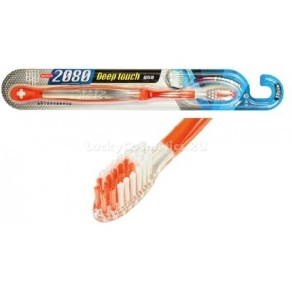 Зубная щетка (средняя жесткость) KeraSys DC 2080 Deep Touch Toothbrush