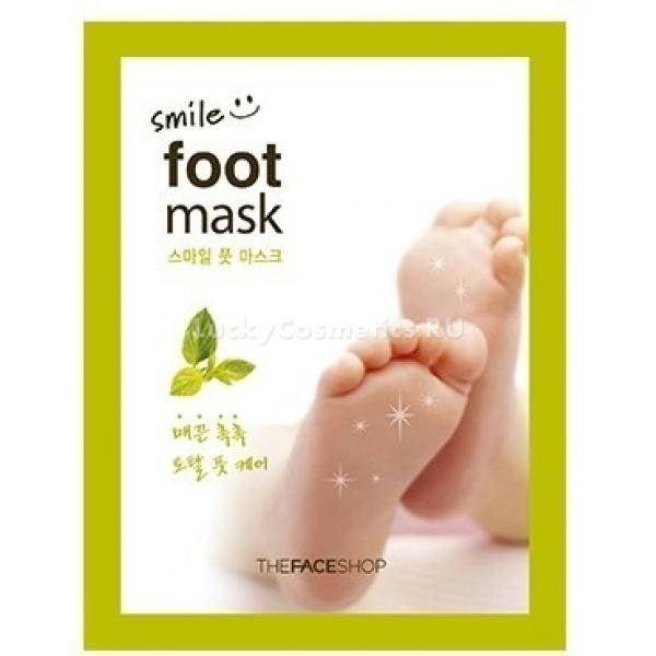 The Face Shop Smile Foot MaskПревосходная маска для ножек с огрубевшей кожей пяток от The Face Shop - настоящая находка. Благодаря удобной форме в виде носочков использовать ее очень просто, а в домашних условиях еще и комфортно. Носочки позволяют питательному составу проникать глубоко в кожу и действовать эффективно и продолжительно. Эссенция содержит коллаген, мочевину, экстракт мяты и масло ши. Коллаген повышает уровень увлажненности в разы, что обеспечивает быстрое размягчение огрубевших слоев, хорошо подтягивает и разглаживает кожу. Масло ши и мочевина питают клетки, оказывают смягчающее действие, отлично сохраняют влагу в тканях. Мята освежает и дезодорирует кожу, сохраняет ощущение чистоты надолго. Носочки фиксируются очень плотно при помощи специальных стикеров, что обуславливает высокую их результативность. Забудьте о грубой коже ступней, радуйтесь их непревзойденной гладкости.<br><br>&amp;nbsp;<br><br>Объём: 18 мл<br><br>&amp;nbsp;<br><br>Способ применения:<br><br>На чистые и сухие ноги надеть носочки, снять по истечении получаса. Не успевший впитаться гелевый состав равномерно распределить и втереть в кожу.<br>