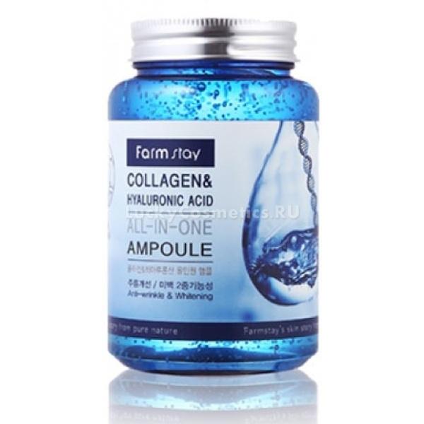 Антивозрастная сыворотка FarmStay Collagen & Hyaluronic Acid All-in-One Ampoule
