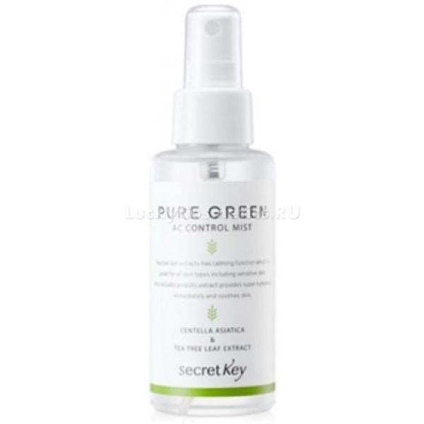 Secret Key Pure Green AC Control MistМист для лица Pure Green AC легкой дымкой окутывает кожу, обеспечивая ее биологически активными компонентами чайного дерева, азиатской центеллы и прополиса.<br><br>Экстракт чайного дерева устраняет основные причины возникновения сыпи, воспалений и кожных заболеваний:<br><br><br>усиливает защитные свойства эпидермиса;<br>снимает раздражения;<br>убивает бактерии и вирусы, стремящиеся обосноваться на коже и в ее порах;<br>заживляет незначительные повреждения.<br><br><br>Экстракт азиатской центеллы предотвращает появление рубцов после акне или фурункулов и способствует регенерации кожных покровов, поскольку является мощным природным антиоксидантом.<br><br>Прополис нормализует выделения сальных желез, подавляет рост болезнетворных микроорганизмов, восстанавливает здоровое функционирование кожи и улучшает ее внешний вид, выравнивая оттенок.<br><br>&amp;nbsp;<br><br>Объём: 100 мл<br><br>&amp;nbsp;<br><br>Способ применения:<br><br>Флакон с жидкостью встряхнуть и с расстояния, приблизительно равного одной ладони, распылить мист на очищенное лицо.<br>