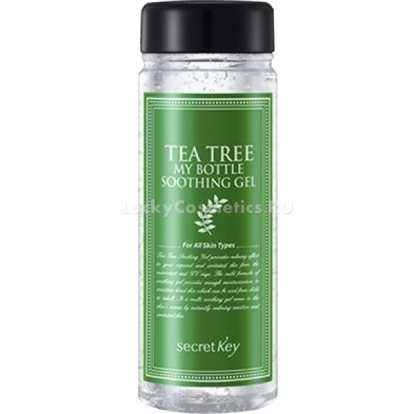 Secret Key Tea Tree My Bottle Soothing Gel