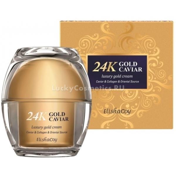 Elisha Coy K Gold Caviar CreamУникальная питательная формула крема от корейского бренда Elisha Coy поможет позаботиться и восстановить кожу на клеточном уровне. Содержащиеся в продукте Gold Caviar Cream частицы настоящего золота 24K максимально быстро регенерируют клетки и активируют выработку природного коллагена.<br>Продукт обеспечит надежную защиту от потери влаги, высыпаний и раздражения. Средство дарит невероятное чувство комфорта и увлажненности в течение дня. Каждая капля крема содержит только натуральные растительные экстракты, которые не вызовут аллергических реакций и воспалений. Крем прекрасно борется с первыми признаками увядания и дряблости кожи, дарит сияние и гладкость. Благодаря легкой не слипающей текстуре средство равномерно распределяется по коже и мгновенно питает ее.<br>Масло Ши глубоко питает и увлажняет сухие участки кожи, дарит сияющий вид и бархатистость.<br>Масло макадамии в составе продукта обеспечивает притягивание и удержание частиц воды внутри клеток. Усиливает защитные функции кожи.Объём: 50 гр.Способ применения:На предварительно очищенную кожу нанесите несколько капель крема и распределите похлопывающими движениями.<br>