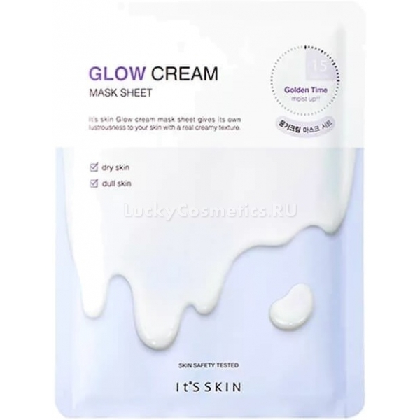 Its Skin Glow Cream Mask Sheet