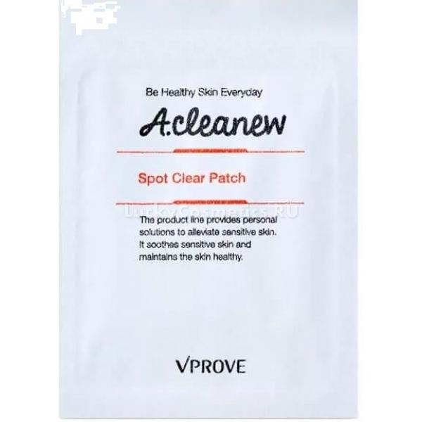 Vprove Acleanew Spot Clear PatchУвлажняющая и восстанавливающая линейка средств A-cleanew предназначена для ухода за проблемной и чувствительной кожей. Необычайно маленькие, но сильные патчи помогут избавить кожу от воспалений, покраснений и высыпаний. Средство прекрасно устраняет сам источник акне – инфекции и бактерии. Благодаря гипоаллергенной формуле, продукт с легкостью устраняет стянутость и шелушение, не вызывает чувства дискомфорта и не утяжеляет кожу. Продукт обеспечивает коже чистоту и гладкость. А при регулярном использовании патчей кожа станет гладкой, без недостатков и нежной.<br>Экстракт байкальских трав укрепляет стенки сосудов, усиливает клеточное дыхание и дарит коже эластичность. Антибактериальные свойства помогают глубоко очистить поры и устранить раздражение.<br>Экстракт орегано уменьшает выраженность воспалений, снимает отечность и устраняет зуд.<br>Масло макадамии интенсивно питает и увлажняет кожу, снимает раздражение и разглаживает рельефность.Объём: 1 шт.Способ применения:На очищенную и тонизированную кожу наложите патчи и оставьте на 8 – 12 часов.<br>