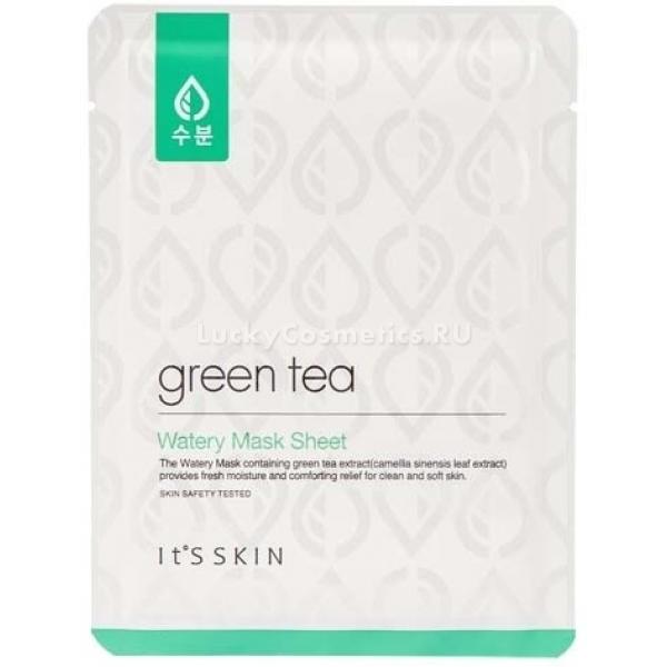 Its Skin Green Tea Watery Mask SheetСерия ухаживающих средств Green Tea от корейского бренда Its Skin не только превосходно питает, но и обладает глубоким терапевтическим эффектом. Листовая маска пропитана концентрированной эмульсией из натуральных растительных компонентов. Средство успокаивает, снимает раздражение и устраняет мышечный тонус в конце рабочего дня. А приятный легкий аромат позволит получить релакс от процедуры. Легкая питательная маска превосходно увлажняет, снимает отечность тканей и дарит коже мягкость. Эффект заметен уже после первого применения, кожа заметно выравнивается, осветляется и увлажняется.<br>Экстракт зеленого чая в составе средства деликатно успокаивает, предотвращает размножение бактерий в порах, сужает расширенные поры и предотвращает образование черных точек.<br>Корень имбиря и аира укрепляют стенки сосудов, предотвращают образование шелушений и сухости, поддерживают оптимальный уровень влажности клеток.<br>Экстракт кипариса деликатно отбеливает пигментацию и следы постакне, усиливает обмен веществ и обеспечивает надежную защиту клеток от раннего старения.Объём: 17 мл.Способ применения:Извлеките средство из упаковки и нанесите на кожу лица, тщательно расправляя складочки. Оставьте на 15 – 20 минут, после чего удалите, а остатки питательной эссенции распределите по коже.<br>