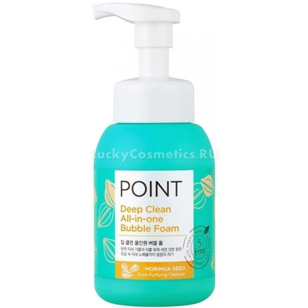 KeraSys Point Deep Clean AllinOne Bubble