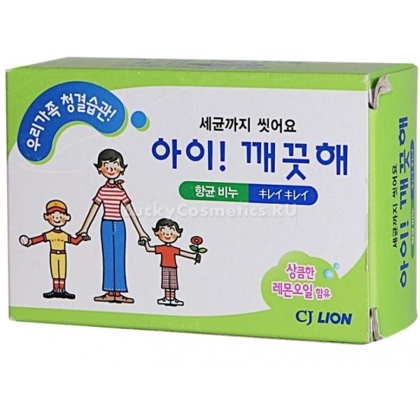 Cj Lion quotAi  KekutequotПозаботьтесь о здоровье всей семьи с инновационным антибактериальным мылом Cj Lion Ai - Kekute. Средство разработано на натуральной растительной основе, которая мягко ухаживает за сухой и успокаивает раздраженную кожу. Благодаря легкой текстуре продукт не вызывает аллергических и воспалительных реакций. Не оставляет на коже чувства стянутости и шелушения, помогает устранить 99% всех известных бактерий. Питательная формула средства помогает поддерживать оптимальный уровень влажности и pH кожного покрова.<br>Экстракт лимонного масла в составе средства необычайно богат витамином С, который усиливает клеточный иммунитет, восстанавливает целостность эпидермиса и мягко отбеливает кожу.<br><br>&amp;nbsp;<br><br>Объём: 100 гр.<br><br>&amp;nbsp;<br><br>Способ применения:<br><br>Вспеньте мыло с водой и очистите кожу от загрязнений.&amp;nbsp;<br>