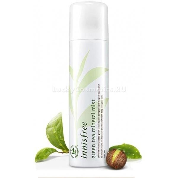 Innisfree Green Tea Mineral MistМинеральный тонизирующий спрей от Innisfree – это экспресс-средство, которое поможет в любой ситуации быстро освежить и увлажнить кожу. Одно нажатие – и невесомая, ультрамягкая дымка окутывает кожу, насыщая ее влагой и полезными микроэлементами и минералами. Продукт мгновенно впитывается, оставляя приятное ощущение комфорта и свежести надолго.<br><br>Экстракт зеленого чая, бережно выращенного под солнцем острова Чеджудо, тонизирует, продлевает молодость и действует как антиоксидант – сводит на нет все атаки свободных радикалов. Минеральный комплекс оздоравливает эпидермис, дает ему энергию для нормальной жизнедеятельности и естественного омоложения.<br>Green Tea Mineral Mist можно использовать как на «обнаженную» кожу, так и поверх макияжа. Ухаживающий эффект будет тот же, а макияж будет мягко закреплен, как после специального фиксатора.<br>Особенно удобно использовать спрей в теплое время года, а также в помещениях с сухим кондиционируемым воздухом. Поставьте спрей на свой офисный стол и забудьте о шелушениях и ощущении стянутости в течение дня.Объём: 150 мл.Способ применения:Распылить оптимальное количество продукта с расстояния 20-30 см от лица.<br>
