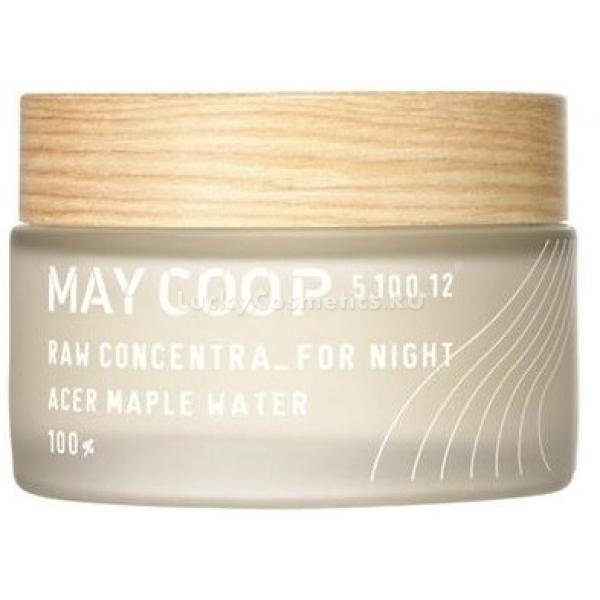 May Coop Raw Concentra for NightУчёные из корейского бренда May Coop наполнили словосочетание &amp;laquo;спящая красавица&amp;raquo; новым смыслом. Точнее, они наполнили ночной крем Raw Concentra for Night кленовым соком (он занимает почётное первое место в списке ингредиентов и составляет 80% содержимого банки). Сок клёна обладает уникальным увлажняющим эффектом: его молекулы меньше, чем молекулы воды, они проникают вглубь кожи и обогащают клетки влагой, витаминами и микроэлементами. И, в дополнение, &amp;laquo;везут&amp;raquo; на себе остальные полезные вещества. Например, экстракты шалфея, женьшеня, кодонопсиса и норичника, которые делают эпидермис мягче и повышают его упругость. Фруктан (производное вещество фруктозы) отвечает за противовоспалительный эффект, а витамин Е питает кожу.<br><br>Увлажняющий ночной крем May Coop Raw Concentra for Night с природными ингредиентами подходит для всех типов кожи, в том числе для чувствительной.<br><br>&amp;nbsp;<br><br>Объём: 50 мл.<br><br>&amp;nbsp;<br><br>Способ применения:<br><br>Перед сном после умывания нанесите крем на лицо и шею массирующими движениями. Остатки вбейте в кожу лёгкими похлопываниями пальцев.<br>