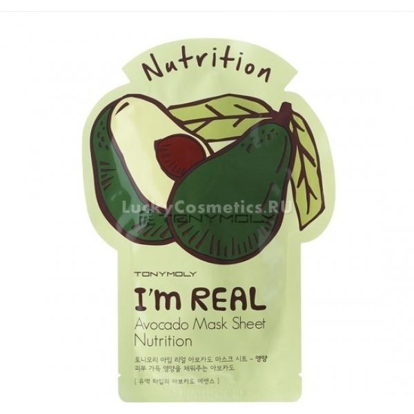 Tony Moly  Im Real Avocado Mask SheetНовая серия тканевых масок от популярного бренда Tony Moly уже успела произвести фурор среди любителей корейской косметики. Благодаря большому ассортименту масок, каждый сможет подобрать себе продукт, полностью удовлетворяющий потребности кожи лица.<br><br>Маска I&amp;#39;m Real Avocado Mask Sheet выполнена из чистого 100% хлопка, состоит из трех слоев, каждый из которых пропитан эмульсией с экстрактом авокадо, славящимся своими природными антисептическими и увлажняющими свойствами. Легкая структура маски обеспечивает плотное прилегание к коже лица, не допуская проникновение воздуха между кожей и тканевой основой маски.<br><br>Тканевая маска с экстрактом авокадо:<br><br><br>обладает приятной шелковистой структурой<br>глубоко питает и увлажняет кожу лица<br>придает ей здоровый, сияющий вид<br>делает ее бархатистой и невероятно мягкой.<br><br><br>Экстракт тропического фрукта содержит 12 из 13 известных витаминов и ценится за свои особые свойства &amp;ndash; успокаивать кожу лица, одновременно смягчая ее. Полезные вещества маски впитываются в кожу сразу после первого нанесения маски, проникают в глубокие слои эпидермиса и оказывают видимое регенерирующее действие.<br><br>I&amp;#39;m Real Avocado Mask Sheet&amp;nbsp; насыщает и интенсивно питает кожу лица полезными веществами, дарит ощущение легкости и комфорта, а также эффективно снимает чувство усталости.<br><br>Тканевые маски серии I&amp;#39;m Real содержат только натуральные, природные компоненты и экстракты. Не содержат искусственных красителей, талька, парабенов, триэтаноламина и бензофенона.<br><br>&amp;nbsp;<br><br>Объём: 21 мл<br><br>&amp;nbsp;<br><br>Способ применения:<br><br>Нанести маску на очищенное, увлажненное лицо в расправленном виде. Подержать в течении 20-30 минут, аккуратно снять с лица, оставшийся на коже продукт распределить похлопывающими движениями до полного впитывания. Тканевую маску рекомендуется использовать не чаще 1-2 раз в неделю.<br>