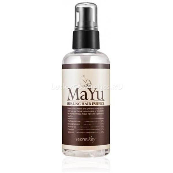 Secret Key MAYU Healing Hair EssenceMAYU Healing Hair Essence &amp;ndash; это эффективное средство для профилактики и лечения волос от сухости, тусклости и ломкости. Эссенция представляет собой смесь натуральных компонентов: комплекса растительных экстрактов, конского жира и марокканского арганового масла. Вместе они активно воздействуют на структуру волос, укрепляя и питая их. В сочетании с силиконами нанесенная эссенция заполняет пустые ячейки волос, создает на их поверхности защитную пленку, придает им эластичность, блеск и податливость.<br><br>Главный компонент укрепляющей эссенции &amp;ndash; аргановое масло является универсальным и применимо на любом типе волос, не утяжеляя и не придавая им жирного блеска.Легкая формула продукта позволяет ингредиентам проникать глубоко в волосы, тем самым эффективно устраняя последствия химической завивки, покрасок, обесцвечивания или пересушивания феном.<br><br>Эссенция предназначена для тусклых и безжизненных волос. Продукт упакован в удобную бутылочку с помпой дозатором, при помощи которой удобно регулировать количество наносимого масла.<br><br>Объем:&amp;nbsp;100 мл.<br><br>Способ применения: <br><br><br>Средство можно наносить на влажные или сухие волосы.<br>Выдавите на ладонь небольшое количество препарата, разотрите слегка и распределите по всей длине волос, избегая корней.<br><br><br>&amp;nbsp;Высушите волосы.<br>&amp;nbsp;<br>