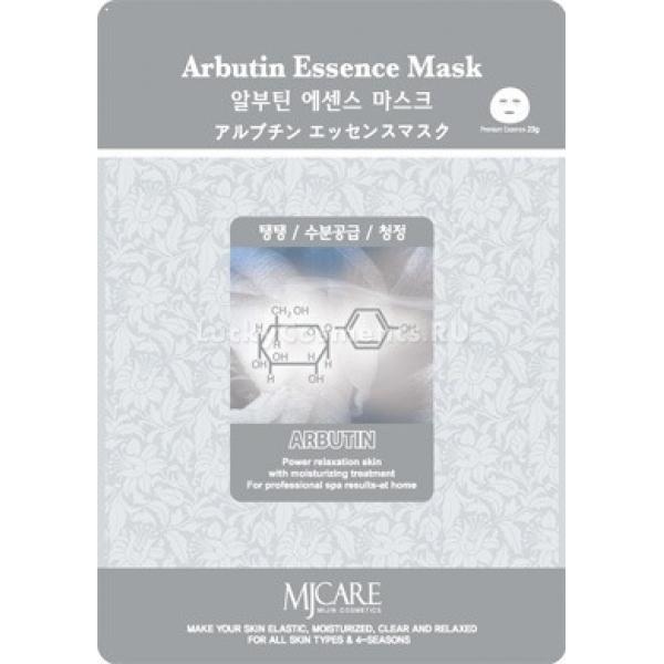 Mijin Cosmetics Arbutin Essence MaskВ корейской маске Arbutin Essence Mask от Mijin Cosmetics содержится множество полезных для кожи лица веществ. Эффекты увлажнения, улучшения цвета, повышения упругости и очищения пор &amp;mdash; то, что пригодится любой коже.<br><br>Но эта маска специализирована, так как в её состав включёно горькое вещество арбутин, добытое из листьев брусники. Оно блокирует действие ферментов, отвечающих за синтез тёмного пигмента (меланина), поэтому если вам необходимо избежать пигментирующего действия солнечных лучей, лучшее средство &amp;mdash; эта маска. Веснушки, пигментные пятна, постакне &amp;mdash; обо всём этом поможет забыть эссенция, транспортирующая арбутин в клетки эпидермиса в процессе использования маски.<br><br>&amp;nbsp;<br><br>Объём: 23 г<br><br>&amp;nbsp;<br><br>Способ применения:<br><br>На чистом и сухом лице расправьте маску и держите её около 20 минут, слегка склонив голову назад, чтобы она не сползла (для этого проще всего удобно расположится на диване или в кресле). Затем удалите тканевую основу и смойте тёплой водой остатки эссенции с лица. Оптимально применять маску каждые 3-4 дня перед сном для лучшего усвоения арбутина.<br>
