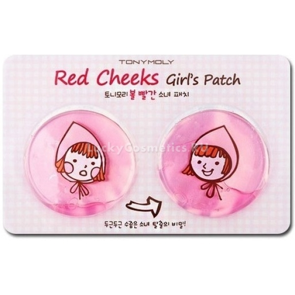 Tony Moly Red Cheeks Girls Patch