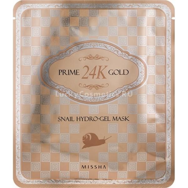 Missha Prime K Gold Snail Hydro Gel MaskАнтивозрастная гидрогелевая маска от морщин южнокорейского бренда Missha является чудесной альтернативой салонного ухода за увядающей кожей лица в домашних условиях. Главные преимущества азиатских масок – это не только богатые витаминные и минеральные комплексы в составах, но и идеальная анатомическая форма.<br><br>Косметическое средство обладает высокой интенсивностью воздействия на кожу и пользуется большой популярностью для ухода за возрастной кожей. Гидрогелевая маска пропитана ценнейшими компонентами, среди которых – мощнейшие anti-age вещества в виде частиц чистого золота, коллагена и экстракта слизи улитки.<br><br>Удивительная маска позволяет комплексно оздоровить кожу, восстановить поврежденную структуру, обновить, избавить от следов постакне, защитить от преждевременного старения, разгладить, увлажнить и насытить кислородом. После применения продукта кожа становится светлее, наполняется здоровьем и имеет ухоженный вид. В составе чудесной маски нет вредных для человека веществ. Она проходит тщательный дерматологический контроль.Объём: 28 гСпособ применения:Маска накладывается на чистую кожу лица, плотно прижимается и аккуратно разглаживается. Снимается с лица через 20 минут. Остатки средства, которым пропитана маска, следует распределить по коже.<br>