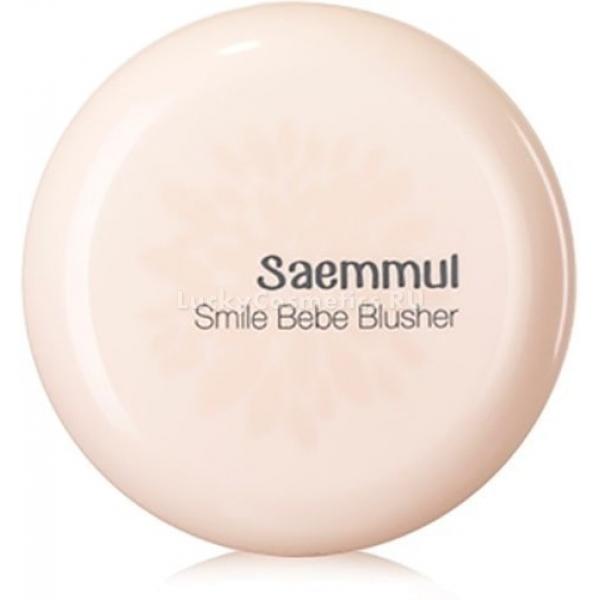 The Saem Sammul Bebe Blusher Smile Rose PinkРумяна от Sammul Smile обеспечивают легкий, естественный румянец благодаря своей матовости. Легкая текстура позволяет равномерно растушевывать косметическое средство в области скул. ББ-формула бережно ухаживает за кожей, защищает от УФ-лучей и выполняет функцию коррекции. Уникальный состав, успешно матирует, абсорбирует кожный жир, это гарантирует устойчивость покрытия по протяжении всего дня. Румяна не смазываются, не обсыпаются, равномерно ложатся на скулы.<br><br>Румяна можно использовать как в самостоятельном виде, так и в комбинации с базовыми косметическими средствами (ББ-крем, тональный крем, пудра компактная и рассыпчатая).<br><br>Румяна матовые устойчивые от Sammul Smile представлены в трех оттенках.<br><br>&amp;nbsp;<br><br>Объём: 7 гр.<br><br>&amp;nbsp;<br><br>Способ применения:<br><br>Воспользовавшись спонжем для макияжа или косметической кистью, нанесите румяна на область скул и растушуйте, добавив легкие штрихи на височную зону, подбородок и нос.<br>